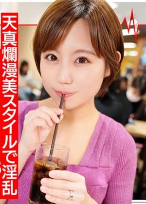 328HMDN-368  【人妻・個人撮影