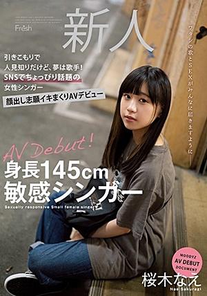 MIFD-141 身長145cm敏感シンガー 引きこもりで人見知りだけど、夢は歌手!SNSでちょっぴり話題の女性シンガー顔出し志願イキまくりAVデビュー 桜木なえ