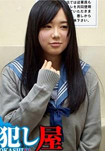 SVOKS-054 Mikoto-chan