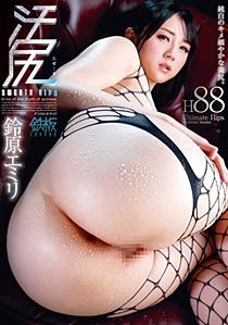 TPPN-062 Aseshiri Suzuhara Emiri