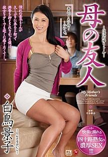 JUY-839 My Mom's Friends Keik