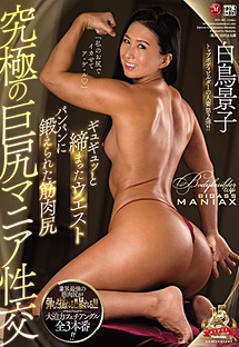 JUY-807 Married Top-Class Bod