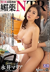 ROYD-001 UNCEN 美巨乳家庭教師