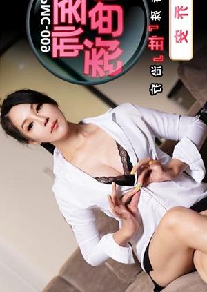 蜜桃传媒PMC009家庭醫師的誘惑-乔安